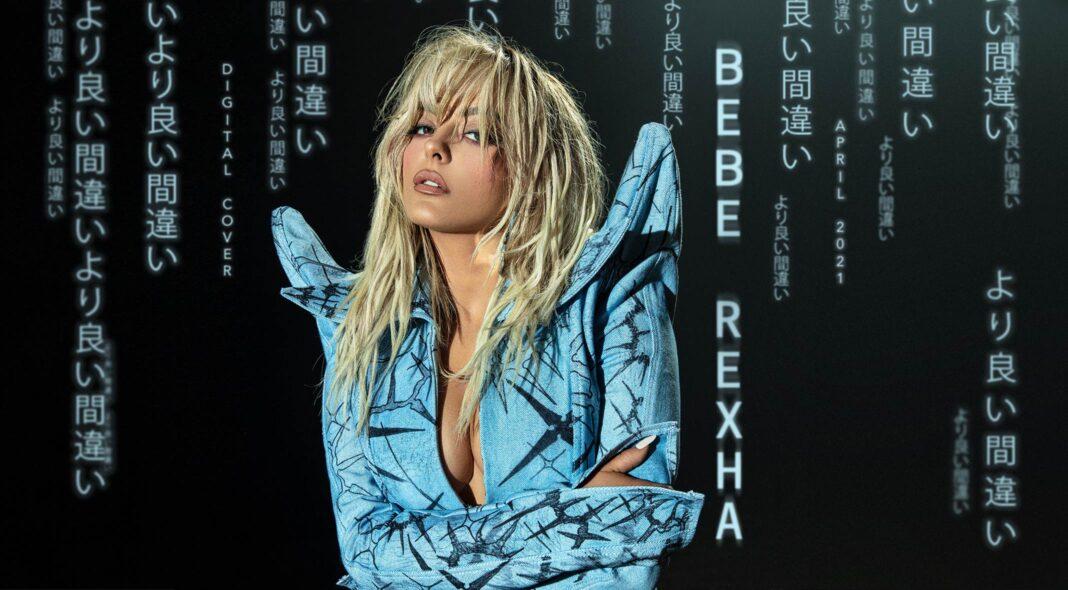 Bebe Rexha photoshoot